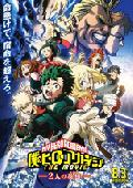 Click for detailed review of MY HERO ACADEMIA: TWO HEROES