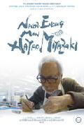 Click for detailed review of NEVER-ENDING MAN: HAYAO MIYAZAKI
