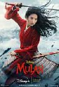 Click for detailed review of MULAN 2020