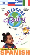 BILINGUAL BABY: VOLUME 2, SPANISH cover image