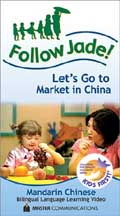 FOLLOW JADE! LET'S GO TO MARKET IN CHINA
