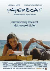 PAPERBOAT cover image
