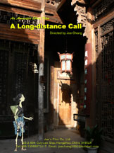 LONG-DISTANCE CALL, A cover image