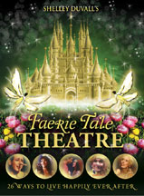 FAERIE TALE THEATER: HANSEL AND GRETEL cover image