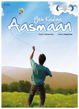 YEH KHULAA AASMAAN (THIS OPEN SKY) cover image