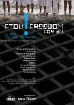 FTOU! FREEDOM FOR ALL cover image