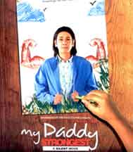 MY DADDY STRONGEST cover image