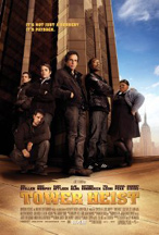 TOWER HEIST cover image