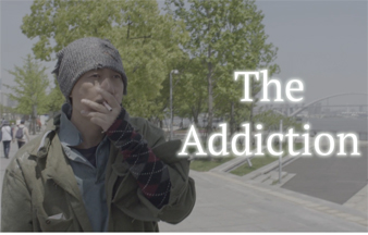 ADDICTION, THE cover image