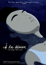 DRIFTING AWAY (A LA DERIVE) cover image
