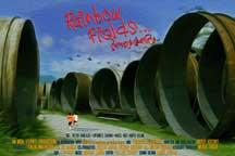 RAINBOW FIELDS (XHOIHOBOTE DHEMALITE)