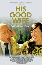 HIS GOOD WIFE cover image