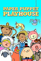 PAPER PUPPET PLAYHOUSE: THE THREE LITTLE PIGS & THE BIG BAD WOLF cover image