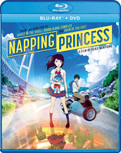 NAPPING PRINCESS cover image