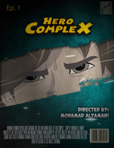 HERO COMPLEX cover image