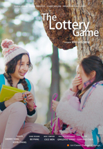 LOTTERY GAME, THE cover image