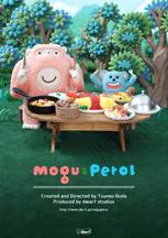MOGU AND PEROL cover image