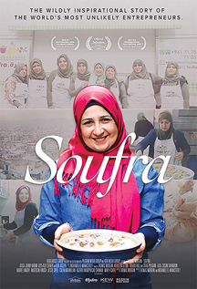 SOUFRA cover image