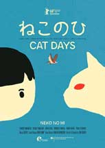 NEKO NO HI - CAT DAYS (2019)