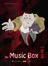 MUSIC BOX, THE cover image