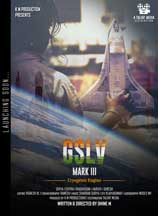 GSLV MARK3 cover image