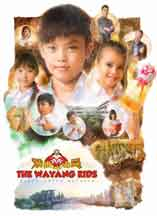 WAYANG KIDS, THE cover image