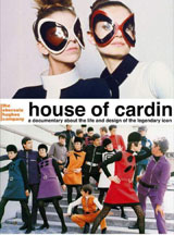 HOUSE OF CARDIN cover image