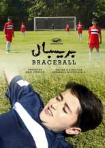 BRACEBALL cover image