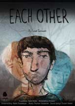 EACH OTHER cover image