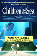 CHILDREN OF THE SEA cover image