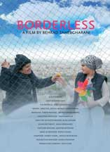 BORDERLESS cover image