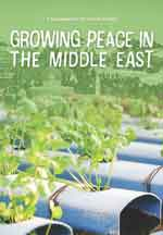 GROWING PEACE IN THE MIDDLE EAST cover image